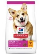 Hill's Science Plan сухой корм для собак мелких пород с курицей  6 кг