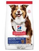 Hill's Science Plan сухой корм для собак средних пород старше 7 лет, с ягненком и рисом 12 кг