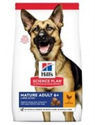 Hills SPCanine Mature Adult 5+ Active Longevity  Large Breed with Chicken сухой корм для пожилых собак крупных пород от 5лет ( 12 кг)