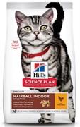 Hill's Science Plan для вывода шерсти, с курицей 10 кг