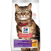 Hills SP Feline Adult Sensitive Stomach & Skin Chicken - Хиллс корм для кошек c чувствительным желудком и кожей  ( 7 кг)