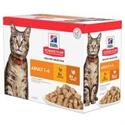 Hills Хиллс Пауч кусочки в соусе для кошек индейка