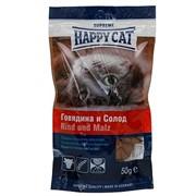 Happy Cat  Подушечки  /говядина солод/ 50 г