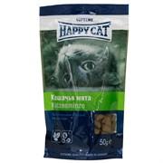 Happy Cat   Подушечки  /кошачья мята/ 50 г