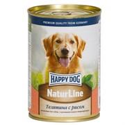 HAPPY DOG  Телятина с рисом 0,4 кг