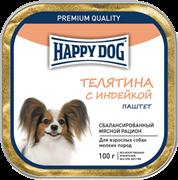 Happy Dog Телятина с индейкой паштет 0,1 кг