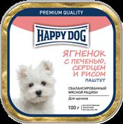 Happy Dog Ягнёнок с печенью, сердцем и рисом для щенков паштет  0,1 кг