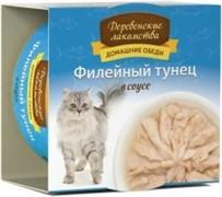 Деревенские лакомства Консервы для кошек «Филейный тунец в соусе»  0,08кг