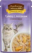 Деревенские лакомства Консервы для кошек «Тунец с лососем в нежном желе»  0,07кг