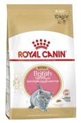 ROYAL CANIN Для котят британских короткошерстных 4-12 мес., Kitten British Shorthair 2 кг