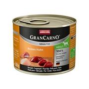 Animonda Консервы для чувствительных собак GranCarno Sensitiv c курицей 0,2кг