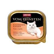 Animonda Консервы  для кастрированных кошек с индейкой и лососем (Vom Feinsten for castrated cats)0,1кг