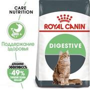 ROYAL CANIN (Роял Канин) DIGESTIVE CAREКорм для кошек с расстройствами пищеварительной системы