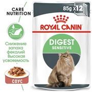 ROYAL CANIN Кусочки в соусе для кошек 1-10 лет Отличное пищеварение, Digest Sensitive
