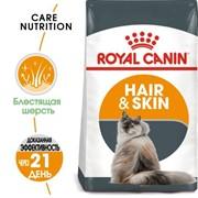 ROYAL CANIN (Роял Канин) Для ухода за шерстью и кожей: от 1 года, Hair & Skin 33