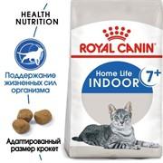 ROYAL CANIN (Роял Канин) Для пожилых домашних кошек (7-12 лет), Indoor 7+