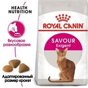 ROYAL CANIN Для кошек-приверед к вкусу (1-12 лет), Exigent 35/30 Savour Sensation