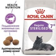 ROYAL CANIN Для пожилых кастрированных кошек (7-12 лет), Sterilized +7