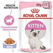 ROYAL CANIN Кусочки в желе для котят: 4-12 мес., Kitten Instinctive (0,085 кг)