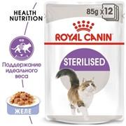 ROYAL CANIN Кусочки в желе для кастрированных кошек 1-7лет, Sterilized