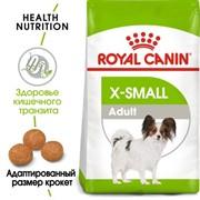 ROYAL CANIN (Роял Канин) Для взрослых собак карликовых пород, X-Small Adult