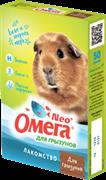 Омега Neo+ Лакомство мультивитаминное д/грызунов с биотином