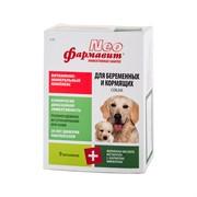 Фармавит Neo д/беременных и кормящих собак 90таб