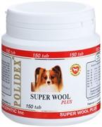 POLIDEX д/собак Супер Вул плюс 150 тб.