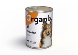 Organix Консервы для собак с индейкой 410 гр