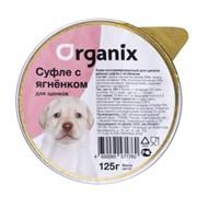 Organix Мясное суфле для щенков с ягненком
