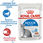 ROYAL CANIN INDOOR STERILISED LOAF (Индор Стерилайзд в паштете)