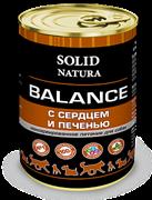 Solid Natura Balance Сердце и печень влажный корм для собак жестяная банка