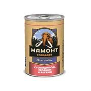 Мамонт Стандарт Говядина, сердце и лёгкое влажный корм для собак жестяная банка 0,97 кг
