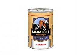Мамонт Стандарт с Языком влажный корм для щенков жестяная банка 0,97 кг