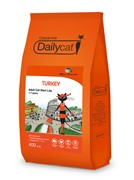 Dailycat CASUAL LINE ADULT Steri lite Turkey  для взрослых стерилизованных кошек с индейкой