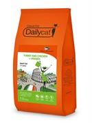 Dailycat Casual line ADULT Turkey and Chicken + Veggies корм для взрослых кошек с индейкой, курицей и овощами 10 кг