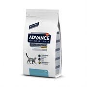 Advance Для кошек с заболеваниями желудочно-кишечного тракта (Gastroenteric sensitive)