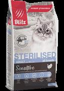 BLITZ  STERILISED CATS корм для стерилизованных кошек 10 кг