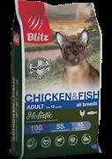 БЛИТЦ ХОЛИСТИК корм д/кошек низкозерновой Курица/Рыба 5 кг