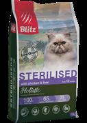 БЛИТЦ ХОЛИСТИК корм д/кошек стерилизованых низкозерновой Курица/Печень 5 кг
