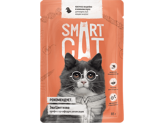 Smart Cat Паучи для взрослых кошек и котят: кусочки ИНДЕЙКИ в нежном соусе, 85 г