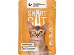 Smart Cat Паучи для взрослых кошек и котят: кусочки КУРОЧКИ с морковью в нежном соусе, 85 г