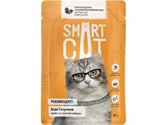 Smart Cat Паучи для взрослых кошек и котят: кусочки КУРОЧКИ со шпинатом в нежном соусе, 85 г
