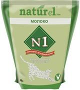 """N1 комкующийся наполнитель Naturel """"Молоко"""""""