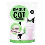 SMART CAT Силикагелевый наполнитель для чувствительных кошек (без аромата)