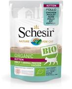 Schesir Bio Консервированный корм для котят (с курицей)