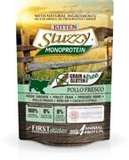 Stuzzy Monoprotein Консервированный корм для котят (с курицей)