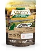 Stuzzy Monoprotein Консервированный корм для взрослых кошек (с индейкой)