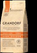Grandorf  Индейка с рисом Sterilised 2 кг