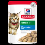 Hills Kitten - Хиллс пауч кусочки в соусе для котят с рыбой